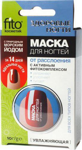 Fitocosmetics Maska do paznokci z aktywnym fito-kompleksem nawilżającym 10ml