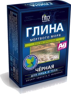 Fitocosmetics Glinka czarna z Morza Martwego ze srebrem 100g