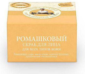 Babuszka Agafia Scrub do twarzy rumiankowy 100 ml