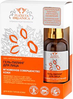 Planeta Organica Żelowy PEELING do twarzy dla wszystkich typów skóry - 50 ml