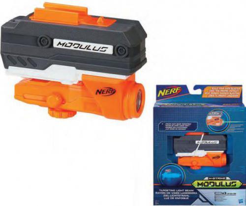 Hasbro Nerf Celownik Modulus