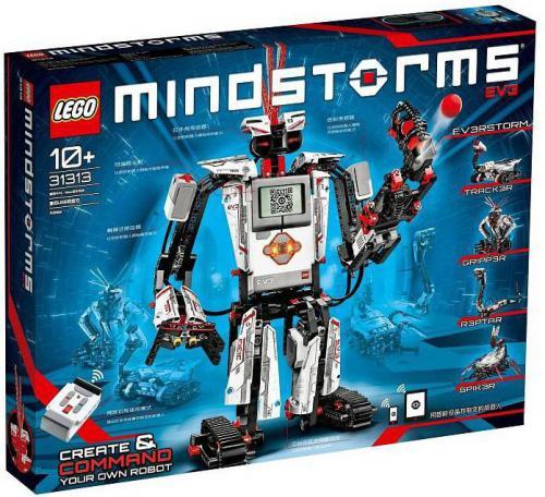 LEGO Mindstorms EV3 Robot (31313)