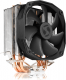 Chłodzenie CPU SilentiumPC Spartan 3 PRO HE1024 (SPC146)