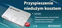 Kup dysk SSD Transcend w promocyjnej cenie i przyspiesz swój komputer niedużym kosztem